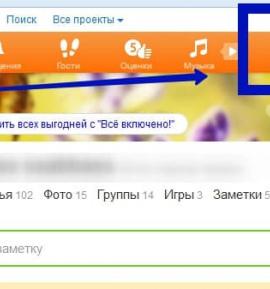 Изображение: Купить просмотры видео в Одноклассниках
